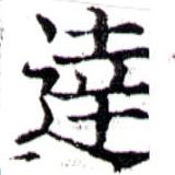 HNG043-1019