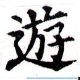 HNG043-1020