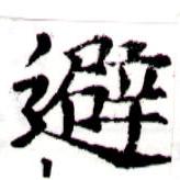 HNG043-1026