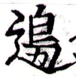 HNG043-1032