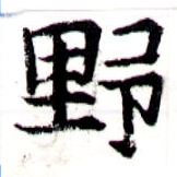 HNG043-1046