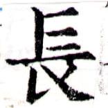 HNG043-1057