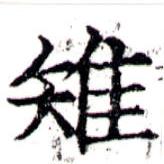 HNG043-1075