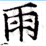 HNG043-1076