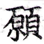 HNG043-1081