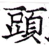HNG043-1083