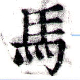 HNG043-1099