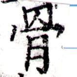 HNG043-1102