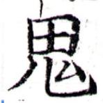 HNG043-1105