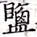 HNG043-1114a
