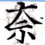 HNG043-1129a