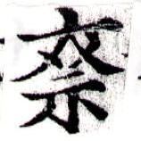 HNG043-1129b