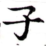 HNG043-1130b