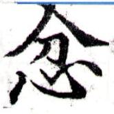 HNG043-1143a