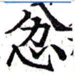 HNG043-1143b