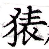 HNG043-1160b