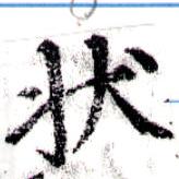 HNG043-1161b