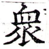 HNG043-1167a