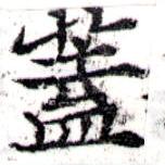 HNG043-1183a