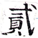HNG043-1190a