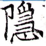 HNG043-1194a