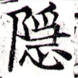 HNG043-1194b