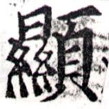 HNG043-1198a