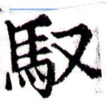 HNG043-1200a