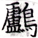 HNG043-1201a