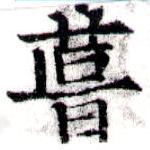 HNG043-1208c