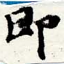 HNG044-0012