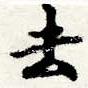 HNG044-0013
