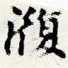HNG044-0064