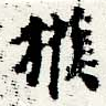 HNG044-0071