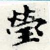 HNG044-0072