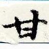 HNG044-0074