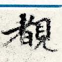 HNG044-0080