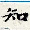 HNG044-0081