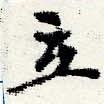 HNG044-0084