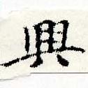 HNG044-0092