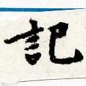 HNG044-0097