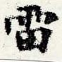 HNG044-0114