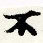 HNG044-0131
