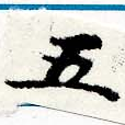 HNG044-0144