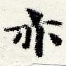 HNG044-0145