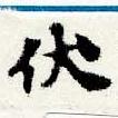 HNG044-0148