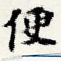 HNG044-0162