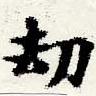 HNG044-0190