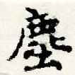 HNG044-0224