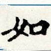 HNG044-0246